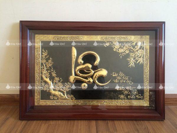 Chữ Lộc Thư Pháp Mạ Vàng 24k