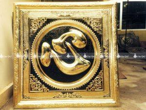 Tranh Đồng Chữ Tâm Dát Vàng 24k